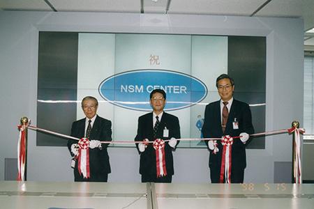 NSMセンター開設
